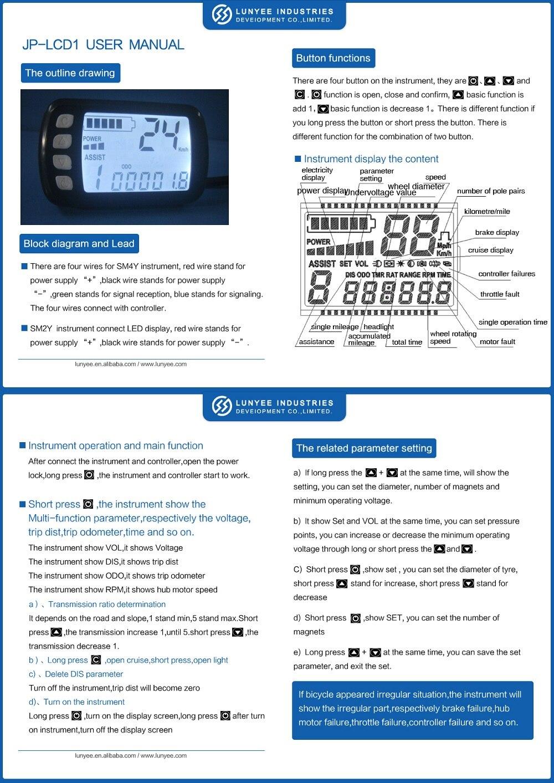 LCD Display Manual