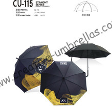 Free shipping by sea,OEM ALLOW10mm metal shaft and fluted ribs,auto open straight umbrella,anti-rust,advertising stick umbrella(China)