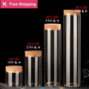 100/250/550/700ml Empty Tube Glass Bottles With Cork Transparent High Borosilicate Glass Bottles Containers Vials Tea Canister<br>