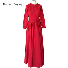 Elegant Drak Red A Line Long Sleeve Lace Muslim EveningDresses 2017 with Big Bow Long Formal Maid of Honor Party Prom Gowns BE46(China)