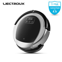 (FBA)2018 new LIECTROUX Robot Vacuum Cleaner B6009,Map & Gyroscope,Memory ,remote, shcedule,Virtual Blocker UV Lamp,wet Navigate(China)