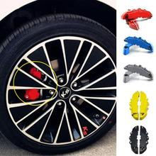 2 Pair Universal Car 3D Style Disc Brake Caliper Covers Front+Rear