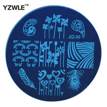YZWLE 1 Pcs Stainless Steel Plate Image Stamp Stamping Plates DIY Manicure Template Nail Polish Tools (JQ-39)