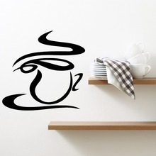 Wall Decal Cup Calyx Coffee Kitchen Breakfast Restaurant Vinyl Stickers(China)