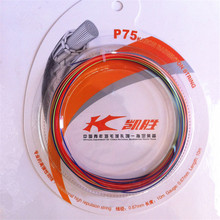Badminton String 24-26lbs Kason P-35 P-75 Elastic Durable 0.7mm Use For Badminton Rackets Super Rebound Racquet Line