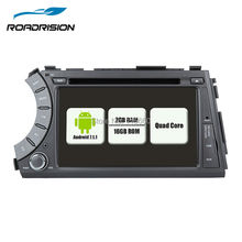2GB RAM Capacitive Screen 1024*600 Android 7.1.1 Car DVD GPS Navigation For Ssangyong Actyon Kyron With 3G WiFi Support OBD