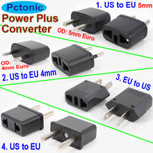 PCTONIC Travel power converter Universal Power Plug Adapter USA US converts to EU Europe AC wall socket two round leg pins(China)