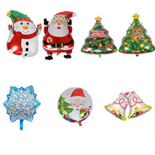 Cute Christmas Tree star Santa Claus Snowman Bell Foil Balloons Xmas Home Party Decoration Inflatable Air Balloons Gift For Kids