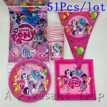 51pcs my little pony design party set 10person use happy birthday decoration tableware set paper dish cup straw tablecover ect(China)