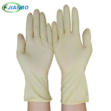 A time of foam rubber gloves household chores rubber industrial rubber laboratory has no powder labor insurance gloves