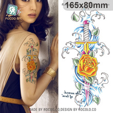Large Shoulder Tattoos Sticker Body Art Yellow Rose Sword Decorative Design Water Transfer Women's Fake Tattoo Stickers