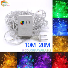 10M 20M LED String Light 100/200LED Christmas/Wedding/Party Decoration Lights AC 110V 220V outdoor Waterproof led lamp 9 Colors