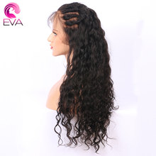 "Eva Hair Pre Plucked Full Lace Human Hair Wigs For Black Women Natural Wave Brazilian Remy Hair Wigs Natural Hairline 14""-24""(China)"