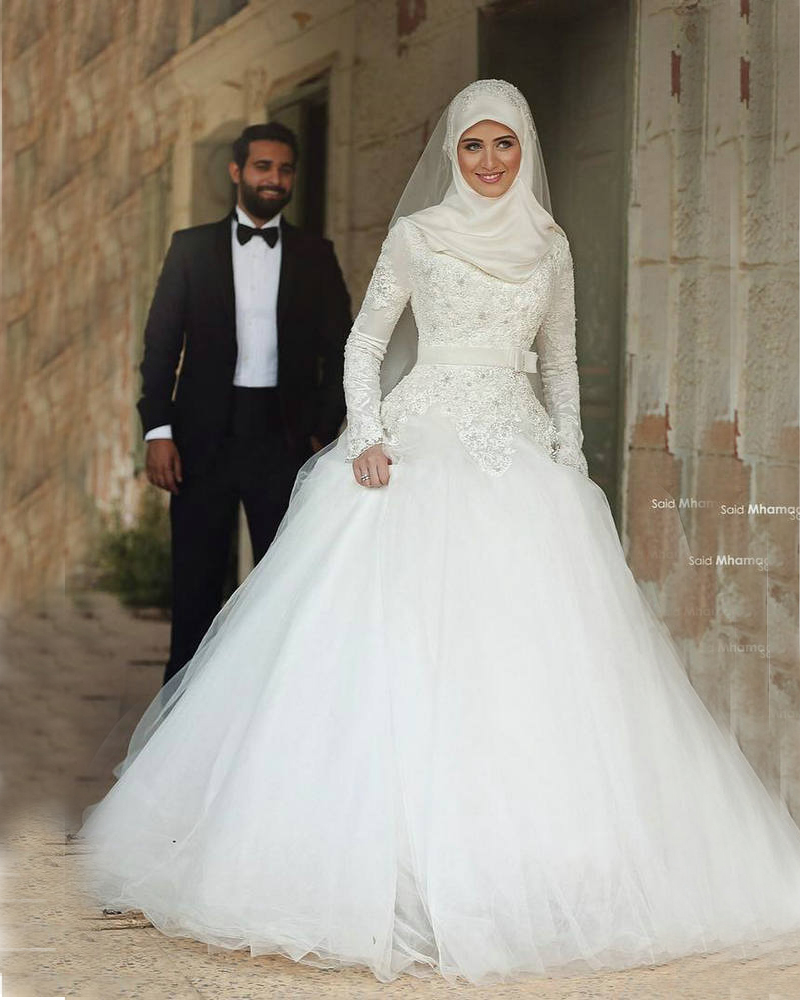 Arab islamic wedding