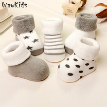 5 Pairs/Lot Baby Socks Calcetines Baby Boy Socks	 Newborn Winter Cotton Girl Warm Sock Meias Bebe 0-24M