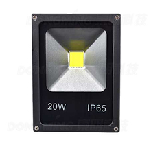 Hot 20w led floodlight bulbs RGB Waterproof IP65 AC85-265V 1600LM black shell led floodlight fixtures(China)
