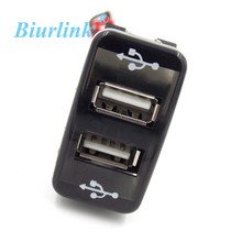 Dual USB Interface Socket For Toyota Hilux VIGO Charge Charging for iPhone MP3 MP4 Smartphone PAD Tablet PC GPS(China)