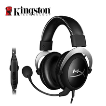Kingston Cloud Pro Silver Gaming Headphone with Microphone Volume Control Headband Headset 3.5mm Plug Steelseries Auriculares