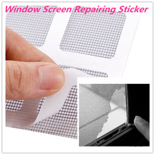 FP003 10x10cm Self Stick No Ironing Window Screening Repairing Fabric Stickers Patches Scrapbook Polyester Badges