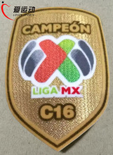 Liga MX 2016 The Clausur CHAMPIONS C16 soccer patch Mexico League campeon patches