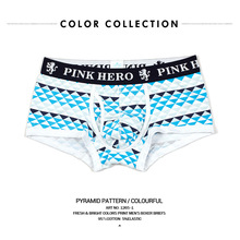 Boxers Cuecas Sexy Elephant Pattern Cotton Shorts Homem Hombre Calzoncillo Gay Underwear PINK HEROES N1265