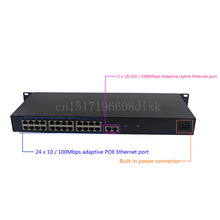 POE switch 24 port 10 / 100Mbps port POE power supply and 2-port Gigabit uplink port 48V POE IP cameras and wireless AP