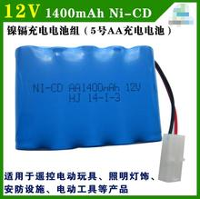 1pc Brand 12v 1400mah battery ni-cd 12v aa nicd batteries battery pack ni cd rechargeable 10x aa for RC boat model car toys tank(China)