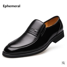 Men High Increasing Heel Dragonfly Split Leather Plus size EU37-48 Low Top Man's Winter Fur Loafers Kvoll Business Oxfords Shoes(China)