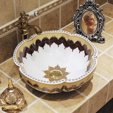 Europe wash basin sink ceramic basin sink Jingdezhen washing basin Counter Top bathroom ceramic sinks small size sink(China)