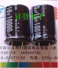 New electrolytic capacitor 16 v 10000 uf volume 17 * 25 mm