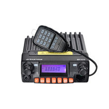Zastone MP320 Mobile Radio Transceiver 20W  VHF UHF 136-174 400-480MHz 460-520MHz Car Radio Walkie Talkie Radio Station