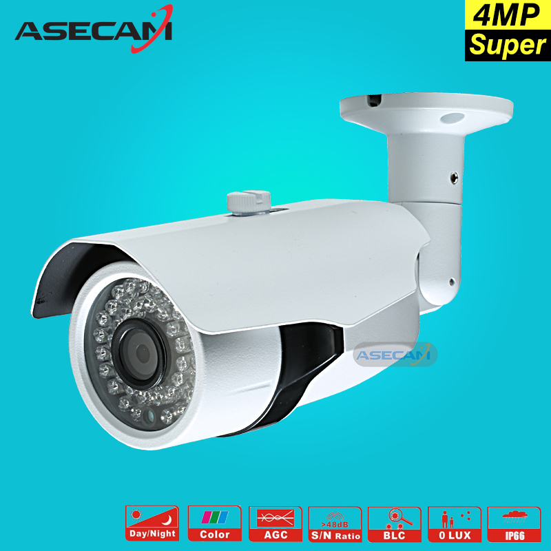 New Product 4MP HD Security Camera White Metal Bullet CCTV NVP2475H AHD Surveillance Waterproof infrared Night Vision<br>