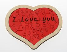 2017 NEW IQ Wooden Heart Jigsaw Puzzle Brain Teaser Game Toys for Children Adults(China)