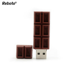 Newest Cartoon Love Sweet Chocolate Flash USB Drive 4GB 8GB 16GB 32GB 64GB Flash Memory Stick USB2.0 Flash Drive Pendrive gift