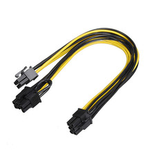 PCI-E GPU VGA Splitter Hub Power Cable 6 inch Molex 6pin PCI Express to PCIe 8 (6+2) pin & 6pin Motherboard Graphics Video Card