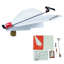 High Quality Power up electric paper plane airplane conversion kit Fashion educational toys Free Shipping