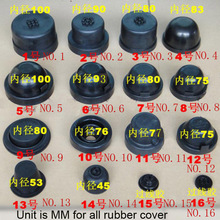 FREE SHIPPING, CHA HEADLIGHT REAR RUBBER DUST WATER FREE COVER CAP,100/ 93/90/ 80/83/77/76/75M/70M/53/45MM(INNER DIAMETER)
