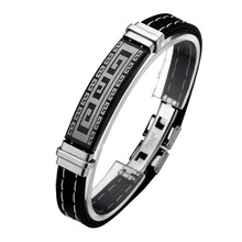 Latest Style 1 pc Mens Silvery Stainless Steel Black Rubber Elegant Cuff Bangle Bracelet Approx 7.2 Inches Fashionable Bracelet