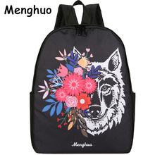 New 2017 Unisex Bag Wolf and Flowers Printing Canvas backpack Cool Skateboard backpack Preppy Style Schoolbag Women Travel Bag