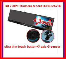 "4.3""rearview mirror DVR dual camera front back while recording 3axis G-sensor+Touch button+ Gps track car speed.time.google map(China)"