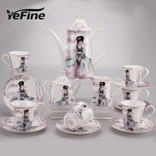 YeFine 15 PCS Porcelain Coffee Set European Style Tea Set Ceramic British Bone China Teapot And Tea Cups With Luxury Gift Box(China)