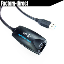 Active USB 3.0 extension cable 5M with Amplifier USB 3.0 Type A male to female