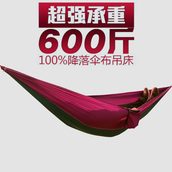 Large Size 2.6*1.3M Double Comfortable Parachute Cloth Hammock Super load bearing<br>