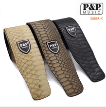 Python Skin Electric Guitar Strap Soft PU leather Acoustic Guitar Folk Guitar Belt Bass Strap(China)