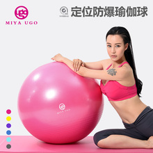 55cm yoga ball stable matte explosion-proof shaping slimming exercise fitball pregnant women fitness swiss ball