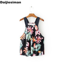 Black White Cute Big Mouth Birds Print Floral Women Back Streamer Sleeveless Camis For Beach Vacation Top Streetwear(China)