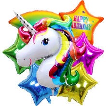 6 Pieces Unicorn Foil Balloons children Inflatable Toys Rainbow Helium Balloon Birthday Party Decorations Kids Party Supplies(China)