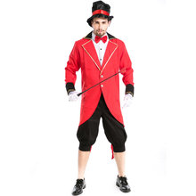 New Mens Clothing Cosplay Costume Halloween Masquerade Magician Costume Role Play Circus Beast Red Adult Clothing A155812