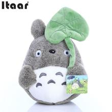 Cute Japanese Soft My Neighbor Totoro Plush Toy Kids Girl Boy Children Baby Lovely Beauty High Quality