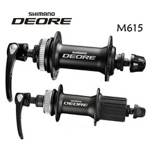 Shimano Deore M615 Disc brake 8/9/10 speed 32 holes Hub set Front and Rear QR Centerlock hub